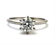 Ensteins diamantring GG1795